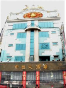 Hotel China Town Hotel 9881//.jpg