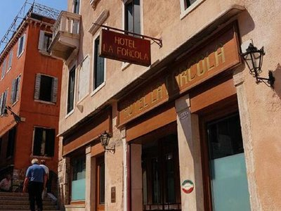 Hotel La Forcola 9881//.jpg