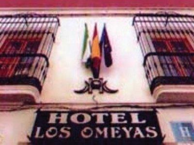Hotel Los Omeyas 9881//.jpg