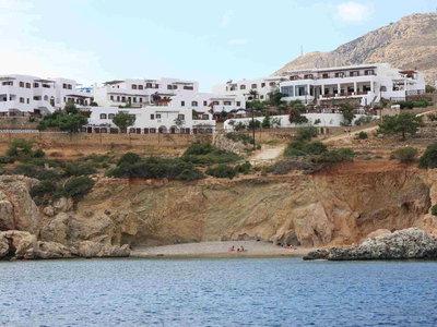 Aegean Village Angebot aufrufen