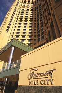 Hotel Fairmont Nile City 9881//.jpg