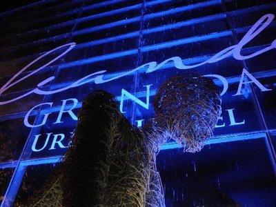 Hotel Riande Granada 9881//.jpg