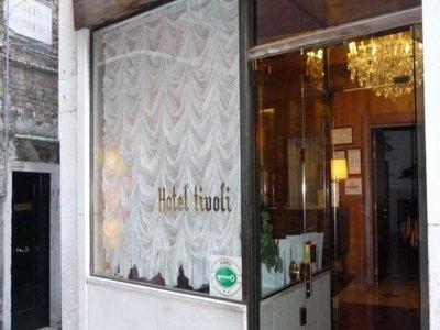 Hotel Tivoli 9881//.jpg