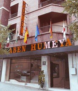 Hotel Aben Humeya 9881//.jpg